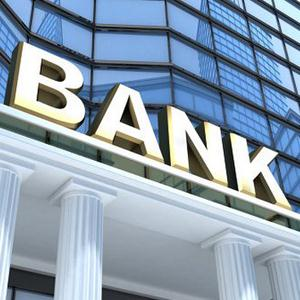 Банки Нарышкино