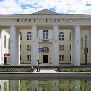 Дворцы и дома культуры Нарышкино