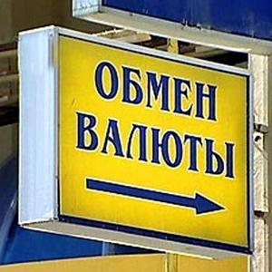 Обмен валют Нарышкино