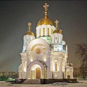 Религиозные учреждения Нарышкино