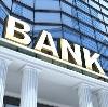 Банки в Нарышкино
