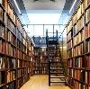 Библиотеки в Нарышкино
