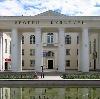 Дворцы и дома культуры в Нарышкино