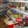Магазины хозтоваров в Нарышкино