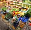 Магазины продуктов в Нарышкино