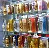 Парфюмерные магазины в Нарышкино