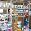 Строительные магазины в Нарышкино