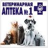Ветеринарные аптеки в Нарышкино