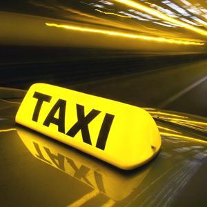 Такси Нарышкино