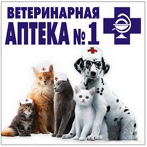 Ветеринарные аптеки Нарышкино